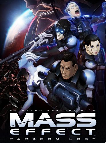 MassEffectParagonlost