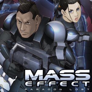mass_effect_paragon_lost_300x300